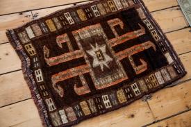 Oushak Square Mat